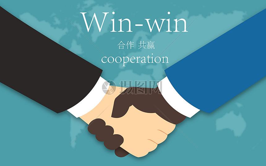 合作共赢的图片_体现合作共赢的图片