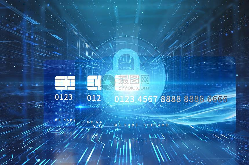银行卡信息安全背景素材