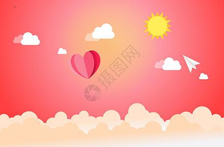 折纸插画风格阳光爱心矢量图图片