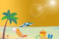 夏日假期素材图片