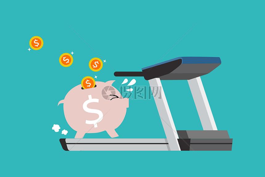 标签: 累积素材矢量赚钱跑步机金融金币存钱罐奔跑争取不断努力商业