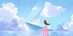 夏季出游图片