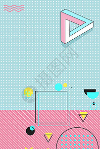 三维立体图形之三角形图片