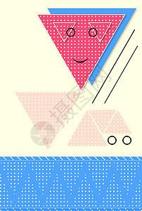 平面插画图行之点线面图片