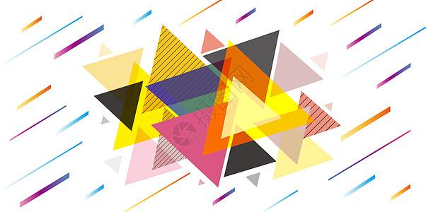 三角形元素图案背景高清图片