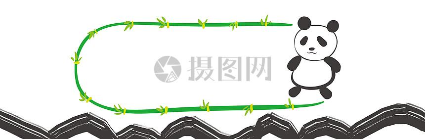 标签: 竹子矢量熊猫简约背景边框艺术海报水彩可爱卡通图形手绘水墨