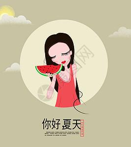 吃西瓜的小女孩卡通插画图片