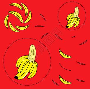 黄色的香蕉图片