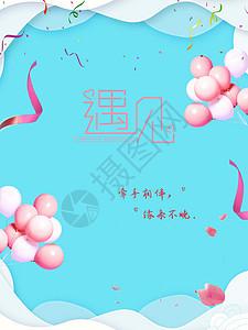 七夕主题海报图片