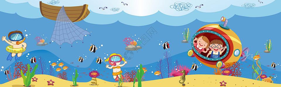 海洋卡通世界图片