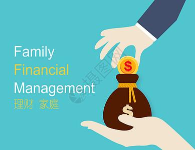 手拿钱袋家庭金融理财图片