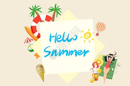 暑假美式矢量图图片