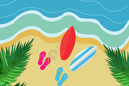 手绘夏日沙滩图片