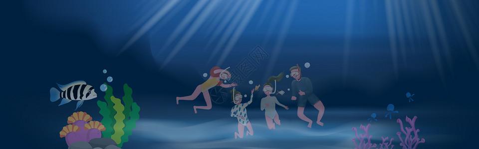 海洋卡通图片