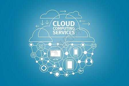 科技云图标高清图片