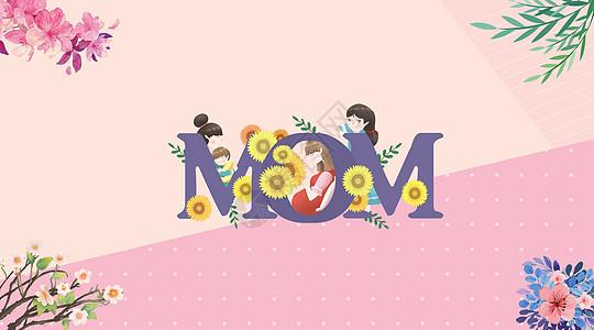 母亲节贺卡彩色叶子花卉矢量图片