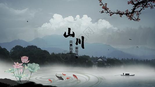 中国画与风景图片