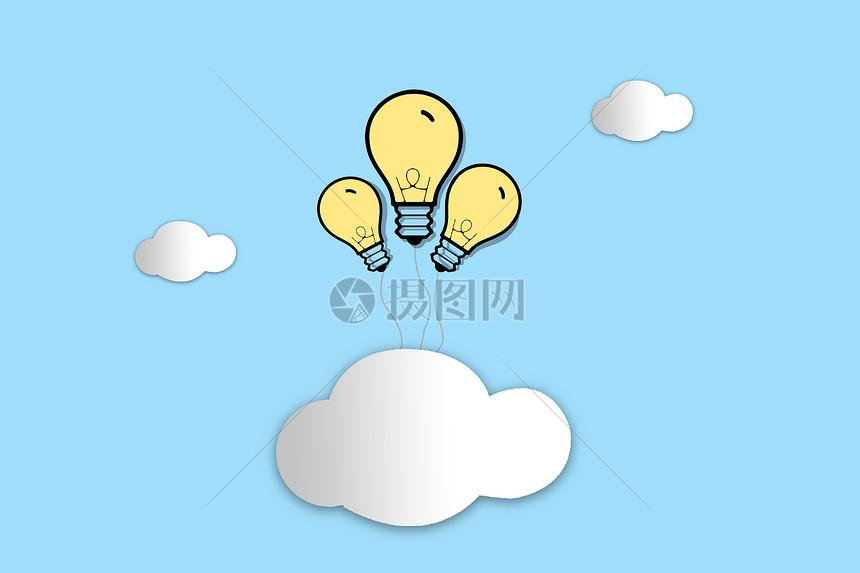 手绘白云与灯泡