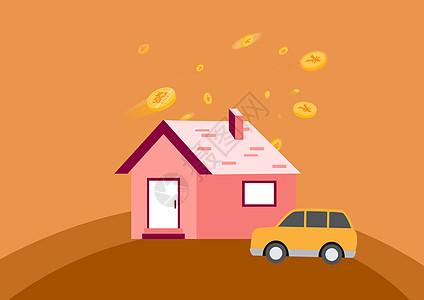 房子和车是钱慢慢积累起来图片