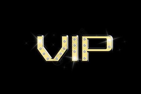 专属于您的VIP图片