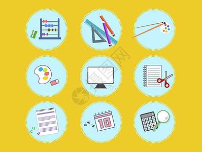 教育素材图片