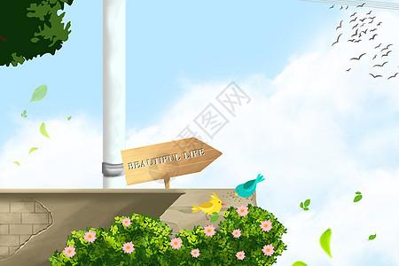 夏日清新 公园一角风景背景图片
