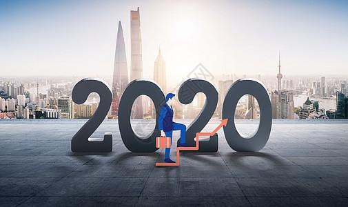 2020概念图图片