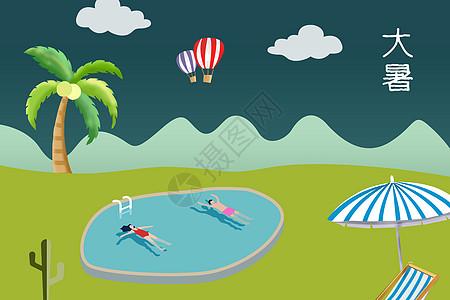 夏季大暑海报图片