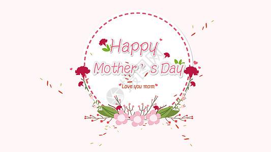 母亲节,我爱妈妈,康乃馨图片