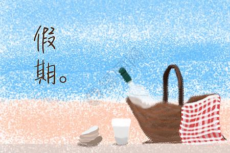 暑假海边图片