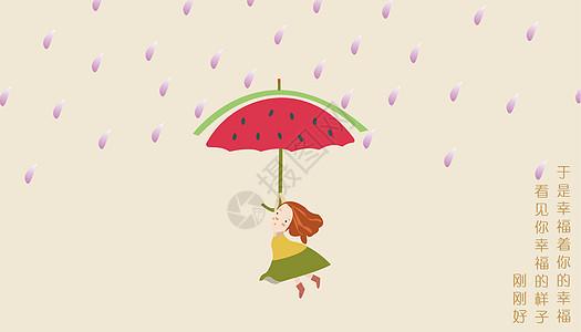 西瓜少女卡通图图片