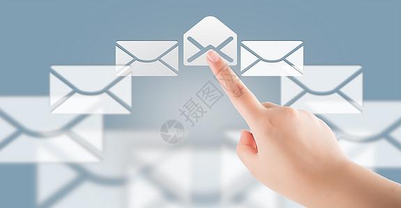 手指点击邮件高清图图片