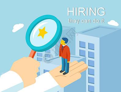 招聘选择工作和员工图片