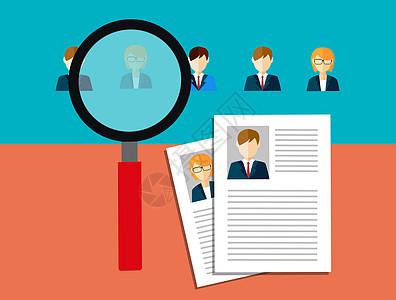 用放大镜筛选简历招聘合适的职员图片