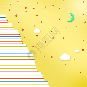 书本阶梯图片
