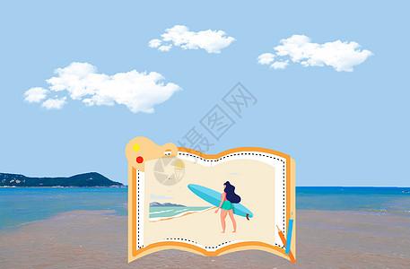 书上沙滩图片