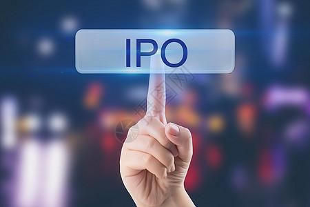 手指点击IPO首次公开募股图片