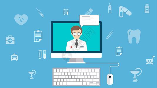 在线医生服务图片