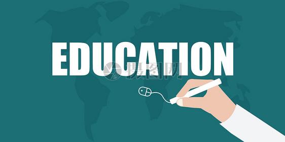 教育类素材图片