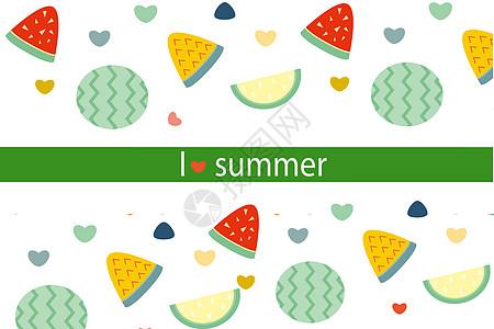 summer图片下载图片