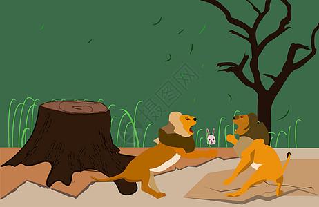 创意森林狮子王打架兔子偷看图片