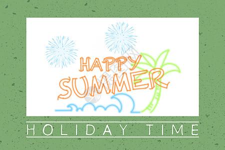 夏日冲浪背景LOGO图片
