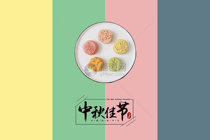 中秋节卡通月饼图案矢量图