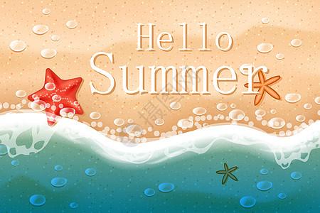 清新夏日沙滩图片