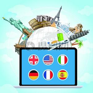 海外留学图片