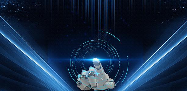 科技人工智能云线条背景图片