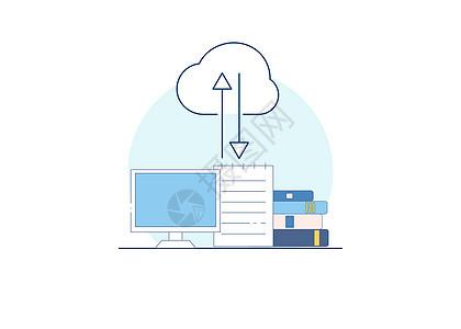 网络云传输图片