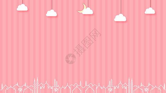粉色小清新背景图片