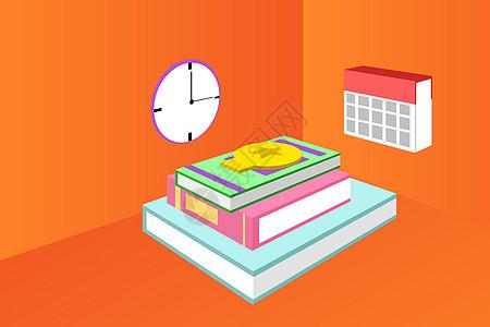 教育书本概念素材图片