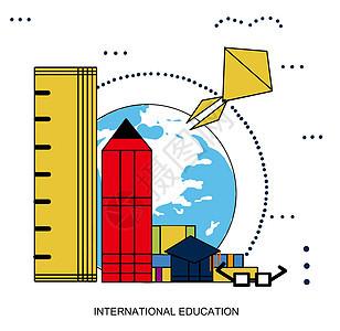 国际教育图片
